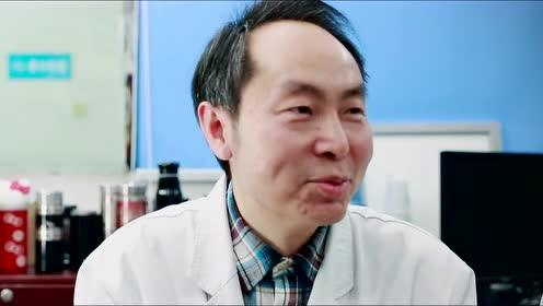 肺癌科教宣传片
