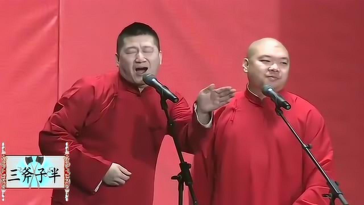 这大概是唐僧和女儿国国王最经典爆笑段子 网友:郭德纲蔫坏学透了