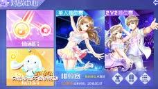 【舞功坊】第15期:5月新版本闪亮称号已上线