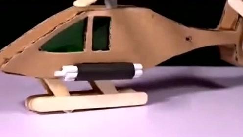 科技小能手,纸箱制作直升机全过程,看视频更