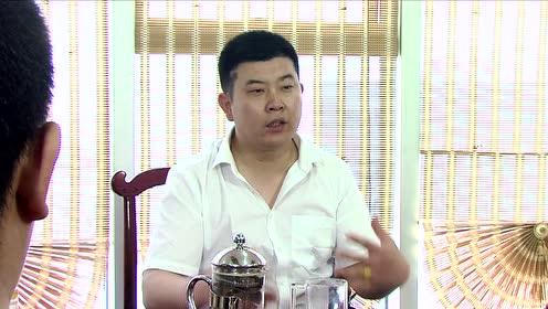 政荣金服宣传片