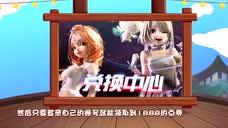 【舞功坊】第16期:炫舞十周年来袭