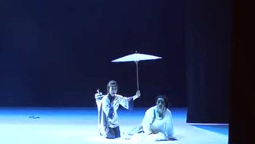 越剧《二泉映月》茅威涛 陈辉玲 浙江小百花越剧团