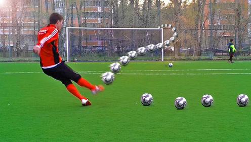 请收下我的膝盖!民间足球达人踢出完美弧线球