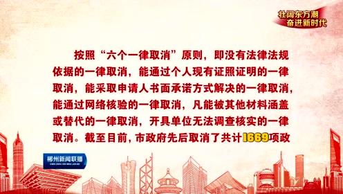八年级历史下册第三单元 中国特色社会主义道路8 经济体制改革