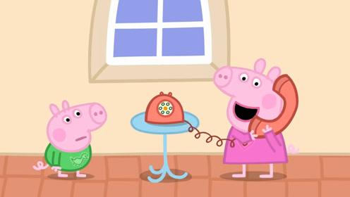 手绘儿童简笔画:小猪佩奇,乔治在打电话