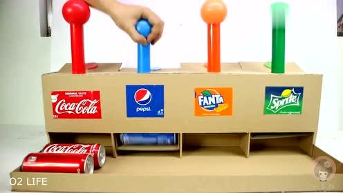 用纸板手工制作自动售货机教学视频