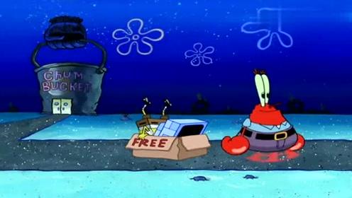 下班的海绵宝宝和蟹老板捡到了免费电脑,太幸运了吧