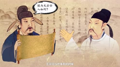 螺螄古詩文-李白求職記、李白的前半生