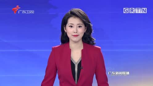 李希马兴瑞王荣会见在粤台商和海外华侨华人
