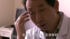 生门:孩子早产有危险,爸爸考虑情况后不想保,医生劝说要考虑好