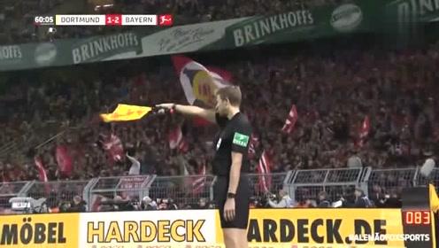 逆袭!多特蒙德3-2逆转拜仁慕尼黑,德甲要变天了