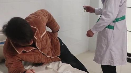 医生打针让患者放轻松,结果可害苦了自己,太搞笑了