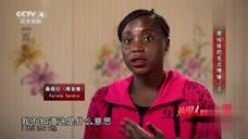 中国婆婆看不惯非洲媳妇带孩子的方式,洋媳妇觉得很委屈