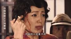 日本军官扇军爷两巴掌,九姑娘直接还军官三枪,实在太解气了