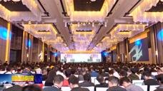 聚焦智联网与未来 第十四届中国电子信息技术年会在肥开幕