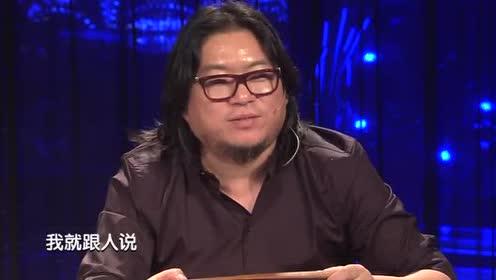高晓松讲述说粤语的糗事,黄健翔捂嘴大笑,太