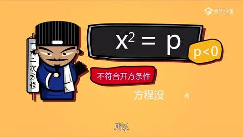 新人教版九年级数学上册21.1 一元二次方程