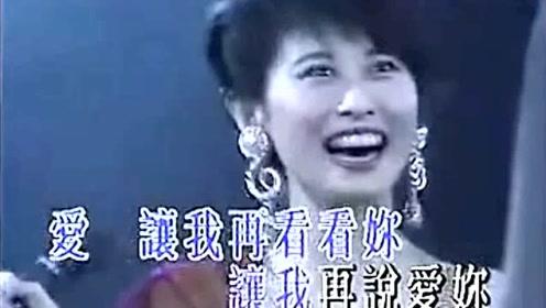 叶倩文携手李茂山献唱经典歌曲,满满的都是感