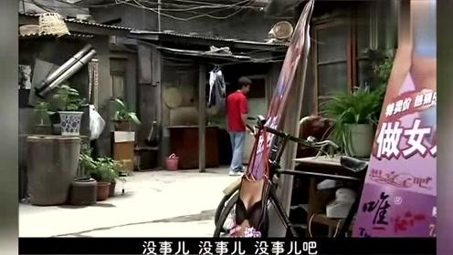 永不回头王朝东三人为了挣钱,开始了自行车广
