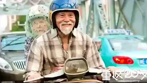 79岁上T台走秀、演出两不误 这老人的职业生涯就是一个传说