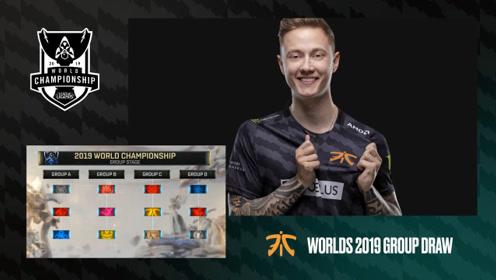 LOL S9全球总决赛抽签 FNC队员现场 笑容逐渐消失