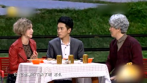 王宁,常远小品《女大当嫁》开心麻花太有才了