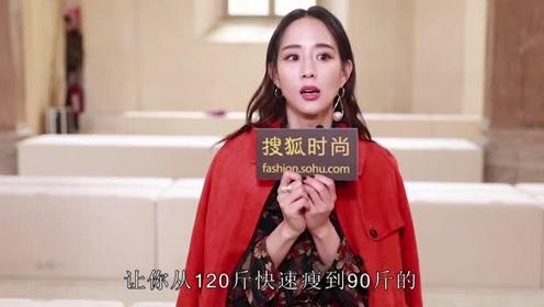 张钧甯快速从120瘦到90斤,看她分享的倒三角减肥法,她不瘦才怪!