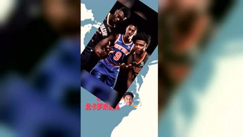 NBA快知识:风头正劲,纽约新贵——RJ-巴雷特!