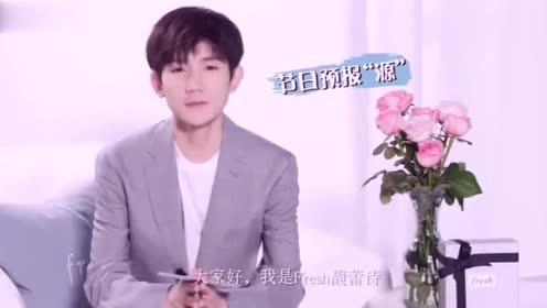 王源七夕广告剪辑,今年过节我不要什么精华液