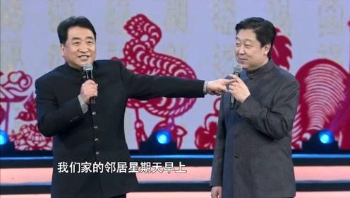 姜昆郑健春晚经典相声《乐在其中》其乐融融