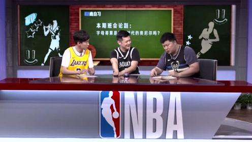 【NBA晚自习】雄鹿胜湖人稳坐联盟头把交椅?库兹玛成湖人全村希望