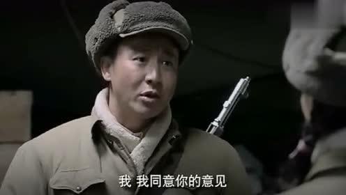 志愿军战士朝鲜战场和恋人偶遇时事变迁他们之