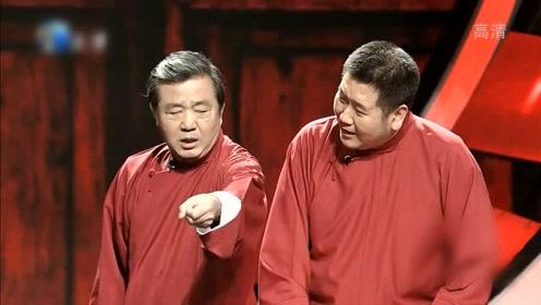 刘俊杰张尧春晚经典相声《躲不开》能赖谁呢?