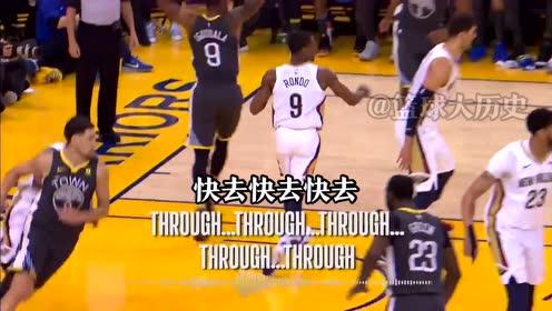 赛场原声的味道第十弹!NBA球员在场上都说什么!