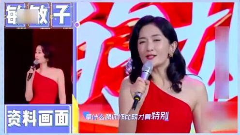 谢娜搞笑模仿刘敏涛,唱起《红色高跟鞋》!