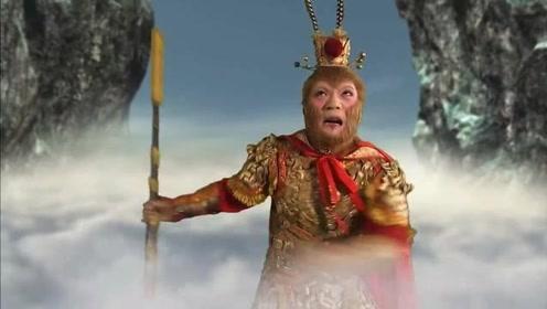 《西游记浙版》:四大天王轮流对付妖猴,竟也没办法制服!