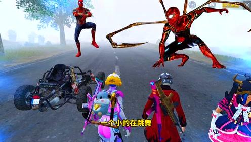 探索:Z城蜘蛛侠之谜?只有在雾天才能找到蜘蛛