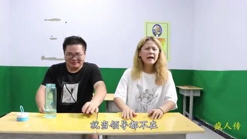 女学生演唱歌曲,看到座位上的男校长太紧张,歌曲报错了