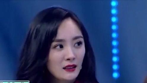 """沈腾模仿杨幂拍的广告""""你没事吧"""",杨幂秒变"""