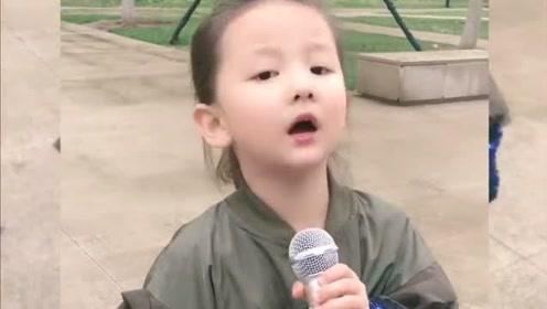 5岁小姑娘一首《点歌的人》,百听不厌,好听极了