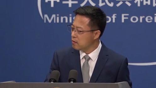外交部坚定发声:中国做好了中美关系爬坡过坎
