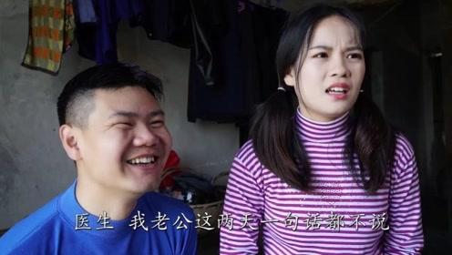 爆笑三江锅:憨头被套路,一千元买了一双鞋,