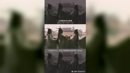 这么尽显中国风,气势恢弘的一首音乐竟然是日本制作出来的