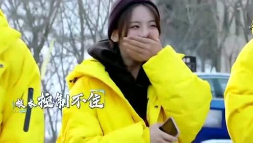 杨超越绝了,看见古装扮相的刘烨,根本笑到停