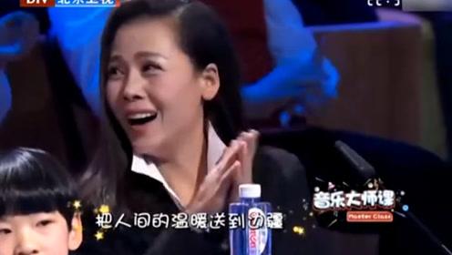9岁农村娃挑战韩红《天路》,开口就吓到田震,唱完全体掌声不断