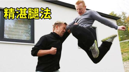 动作替身演员的功夫展示,精湛的腿法技术,看得出功底深厚!