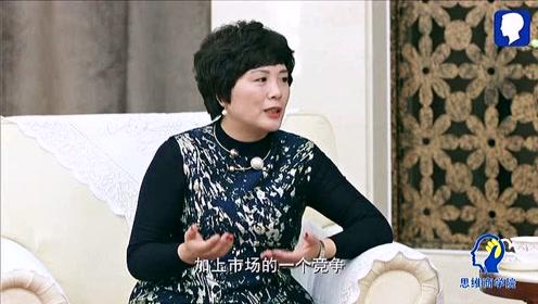 【访谈】王慧云-美容养生行业(上集)-月销售额300万到2000万的秘诀!