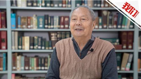 """""""老青藏""""陈挺恩:我就不信西藏没有古生代地层"""