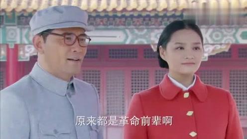 溥仪带妻子游故宫,没想到当年赶他出宫的人给了他门票,请他回宫